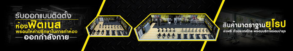 Banner Time Sale Header