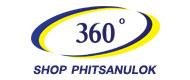 360 องศาฟิตเนส สาขาพิษณุโลก