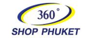 360 องศา ฟิตเนส สาขาภูเก็ต by เพรียว