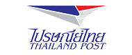 thailand-post