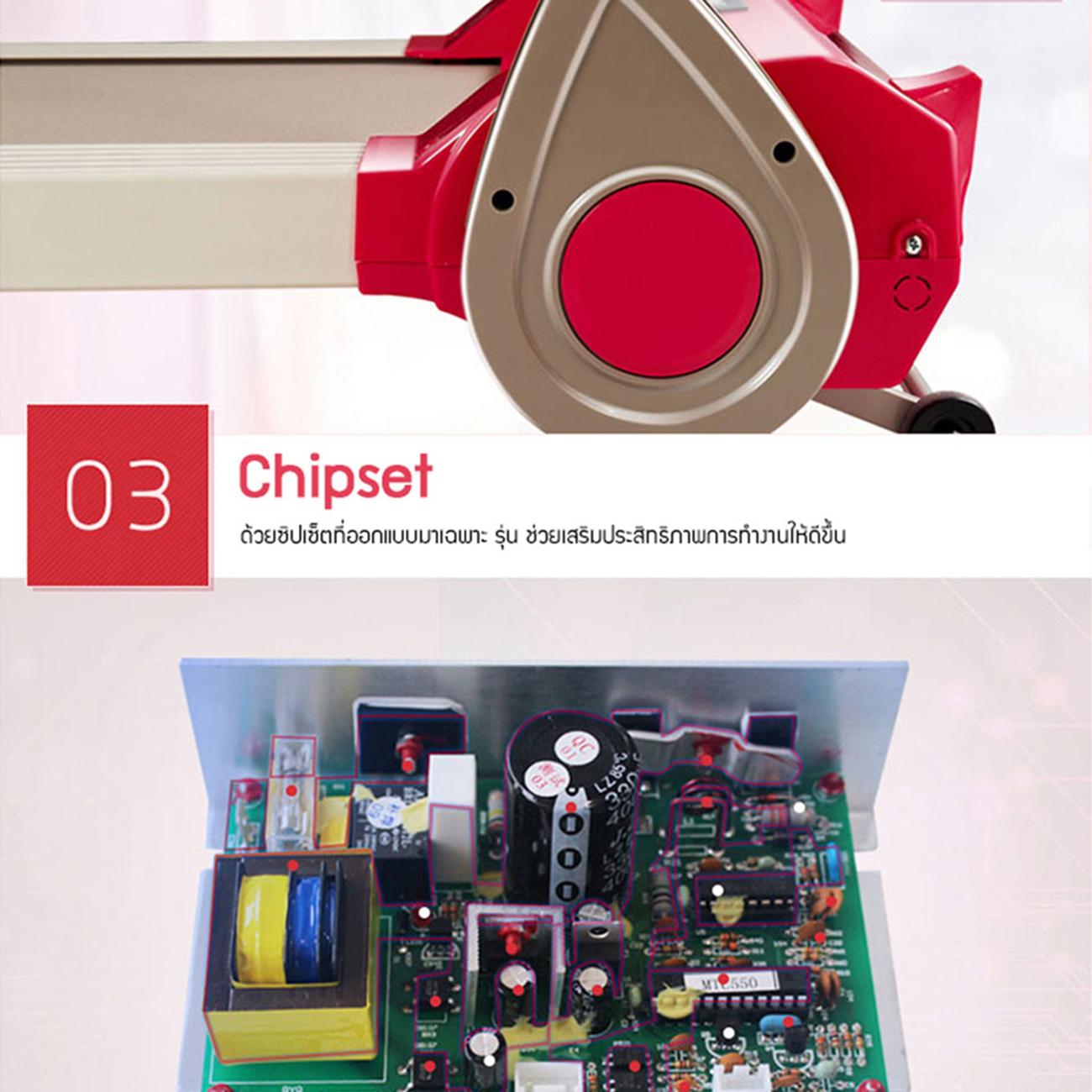 ลู่วิ่งไฟฟ้า 360องศา ฟิตเนส รุ่น MTF 3010 - 1.0 CHP motor