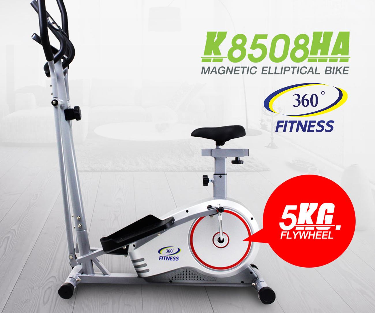 เครื่องเดินวงรี Magnetic Elliptical Bike 5KG. - K8508HA