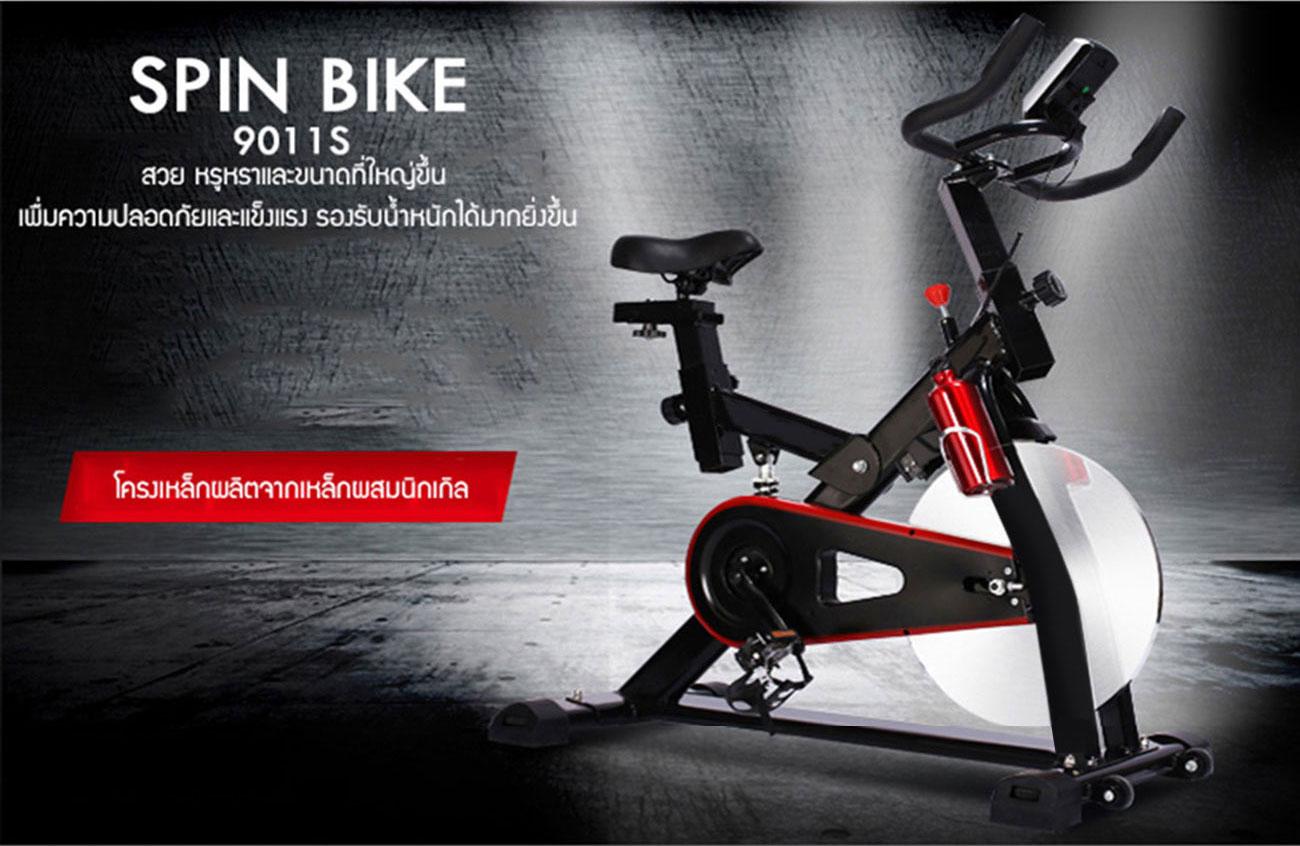 จักรยานนั่งปั่นออกกำลังกาย Spin Bike 9011S สีดำ