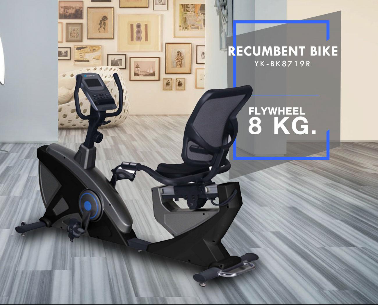 Magnetic Recumbent bike YK-BK8719R Flywheel 8KG.
