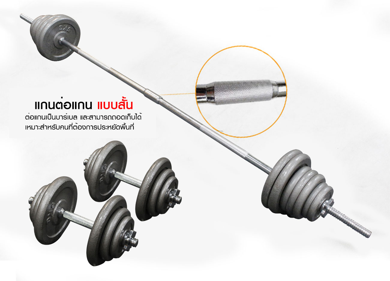 50kg Grey Barbell Set