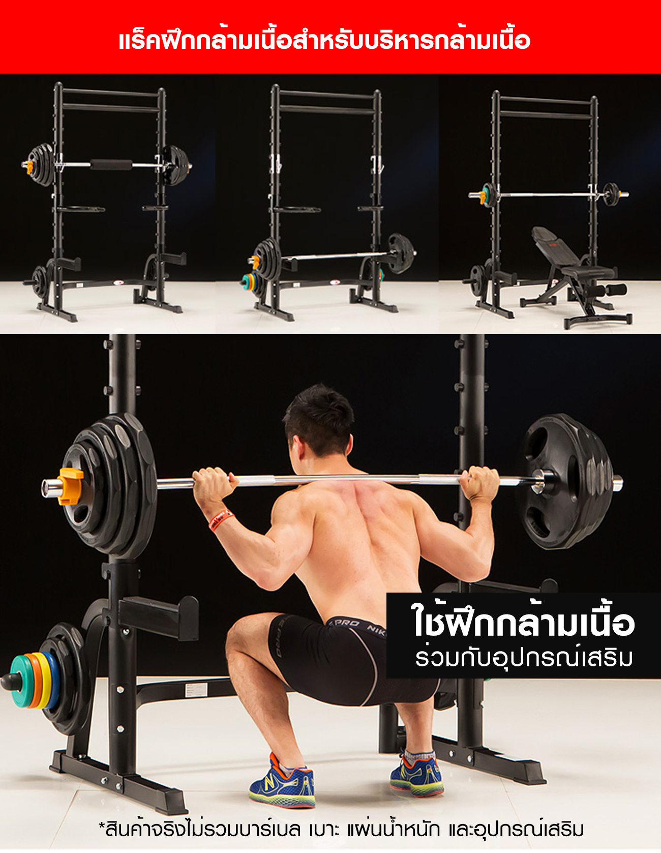 TWIN PULLUP BAR SQUAT RACK TO-3003