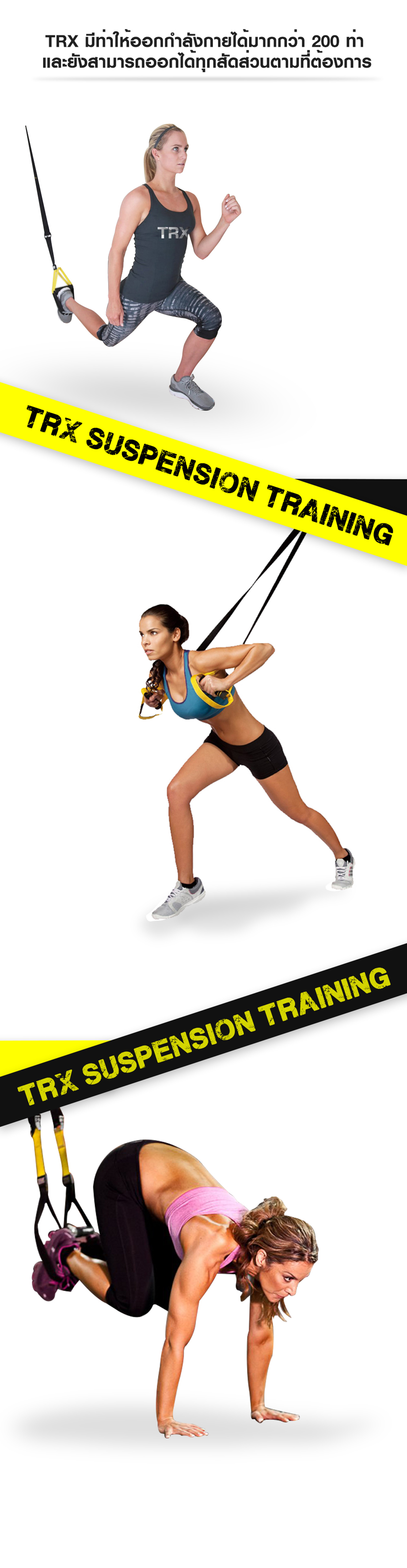 Total body Resistance exercise - TRX (MB-54009)