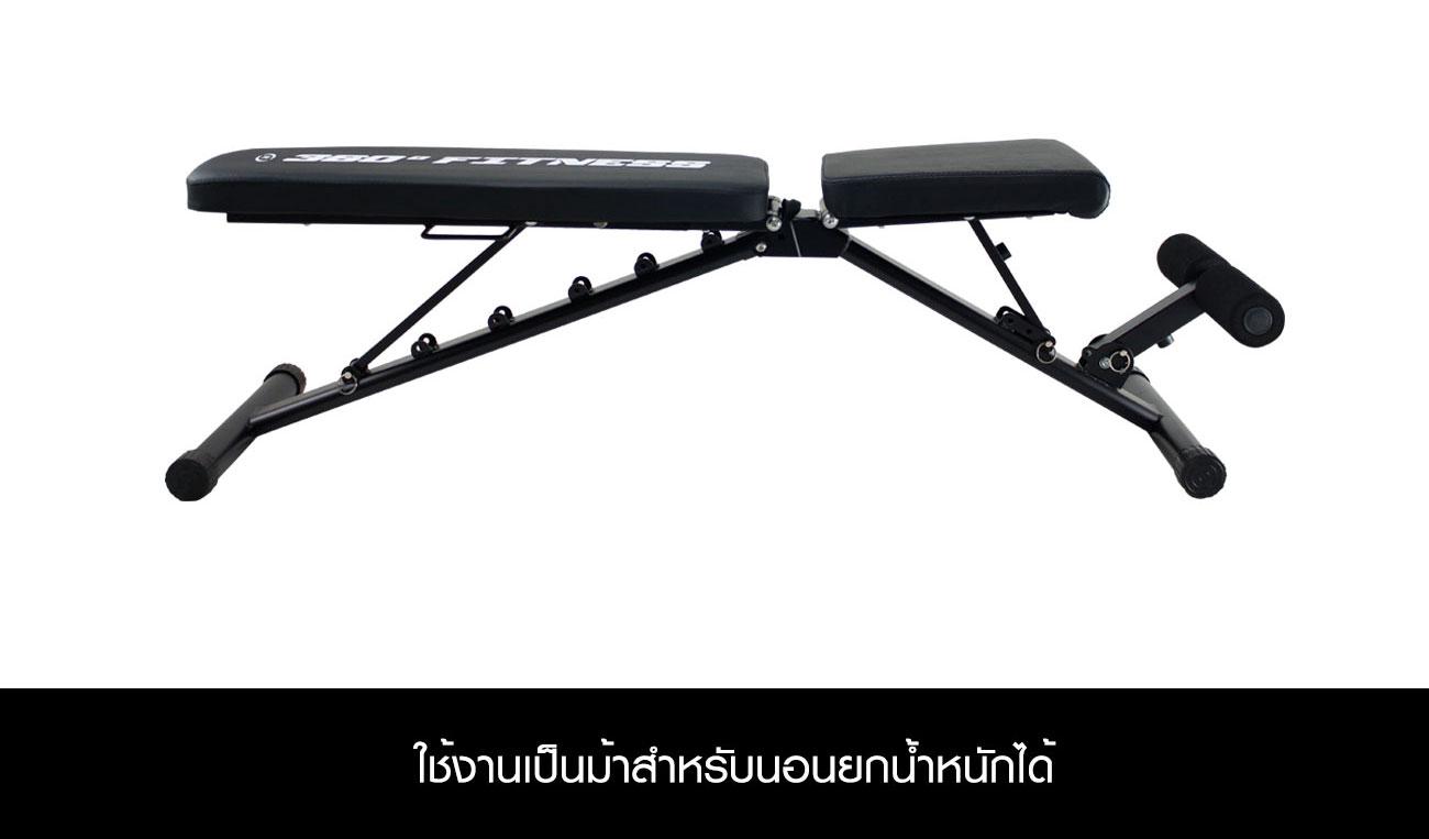 ม้านอนยกน้ำหนัก weight bench รุ่น AND-6005D-B