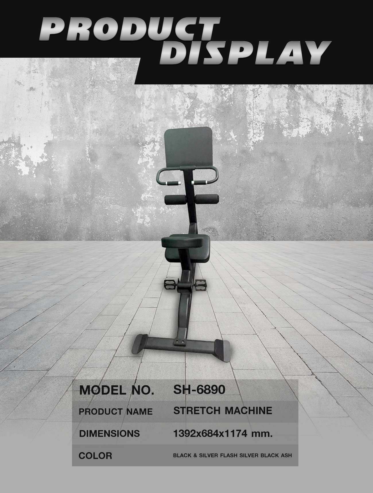 STRETCH MACHINE (SH-6890)