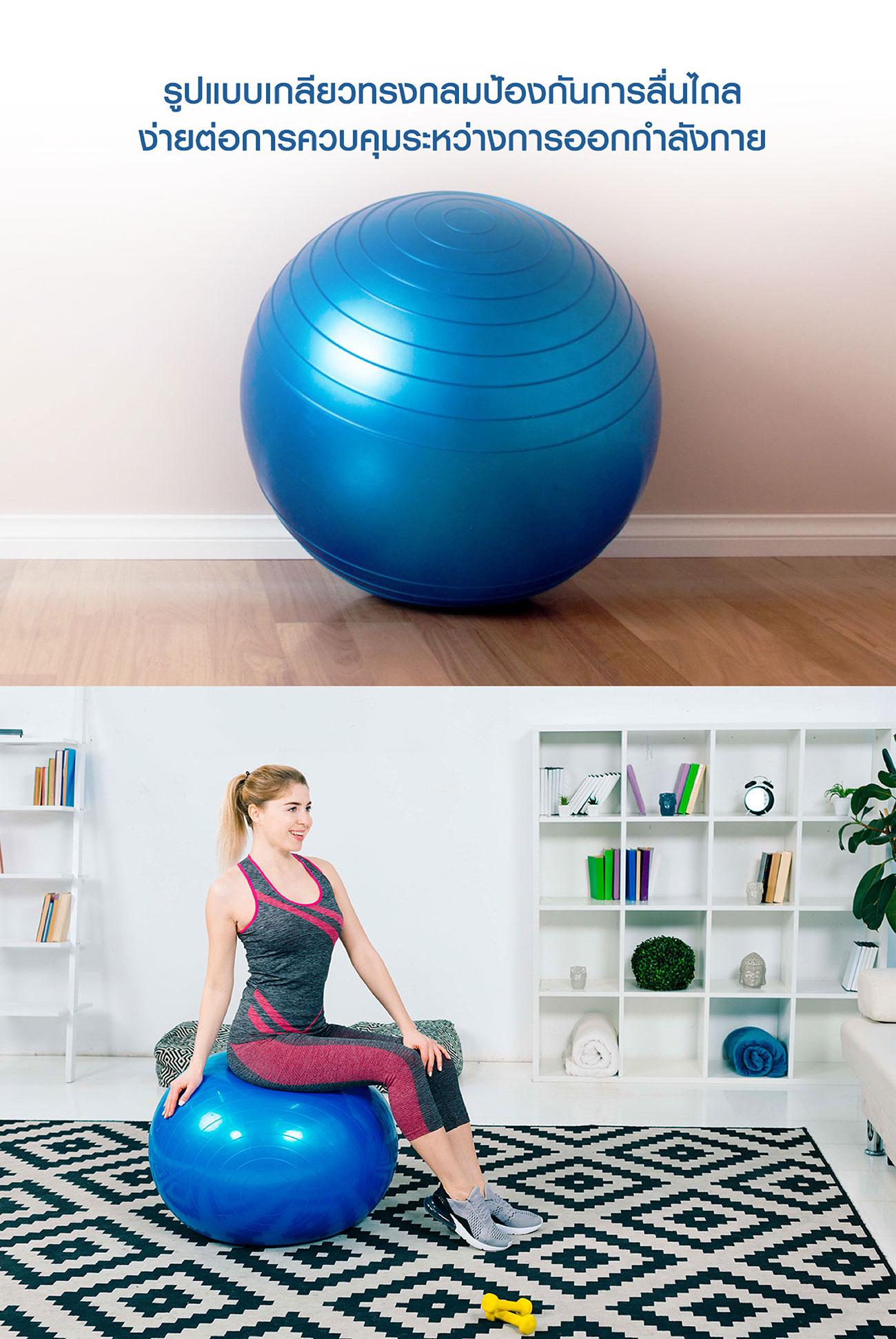 Anti-burst gym ball