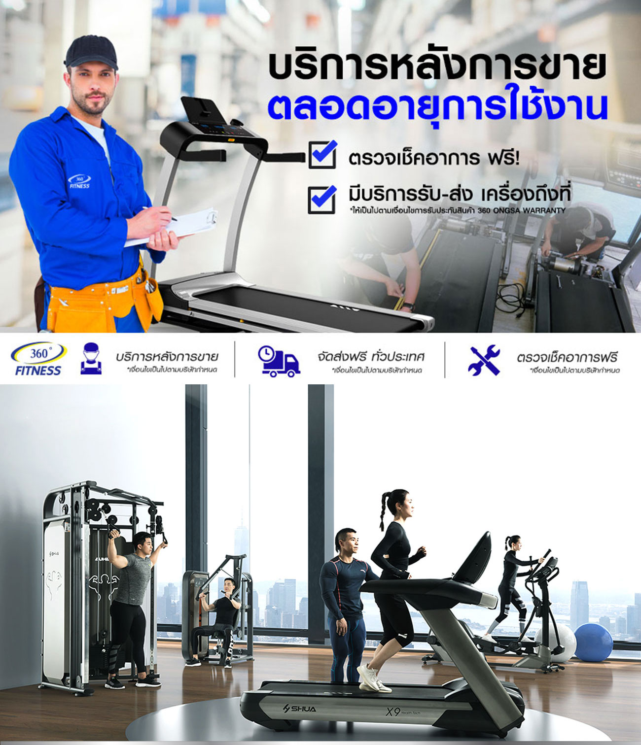 NBR yoga mat MX02