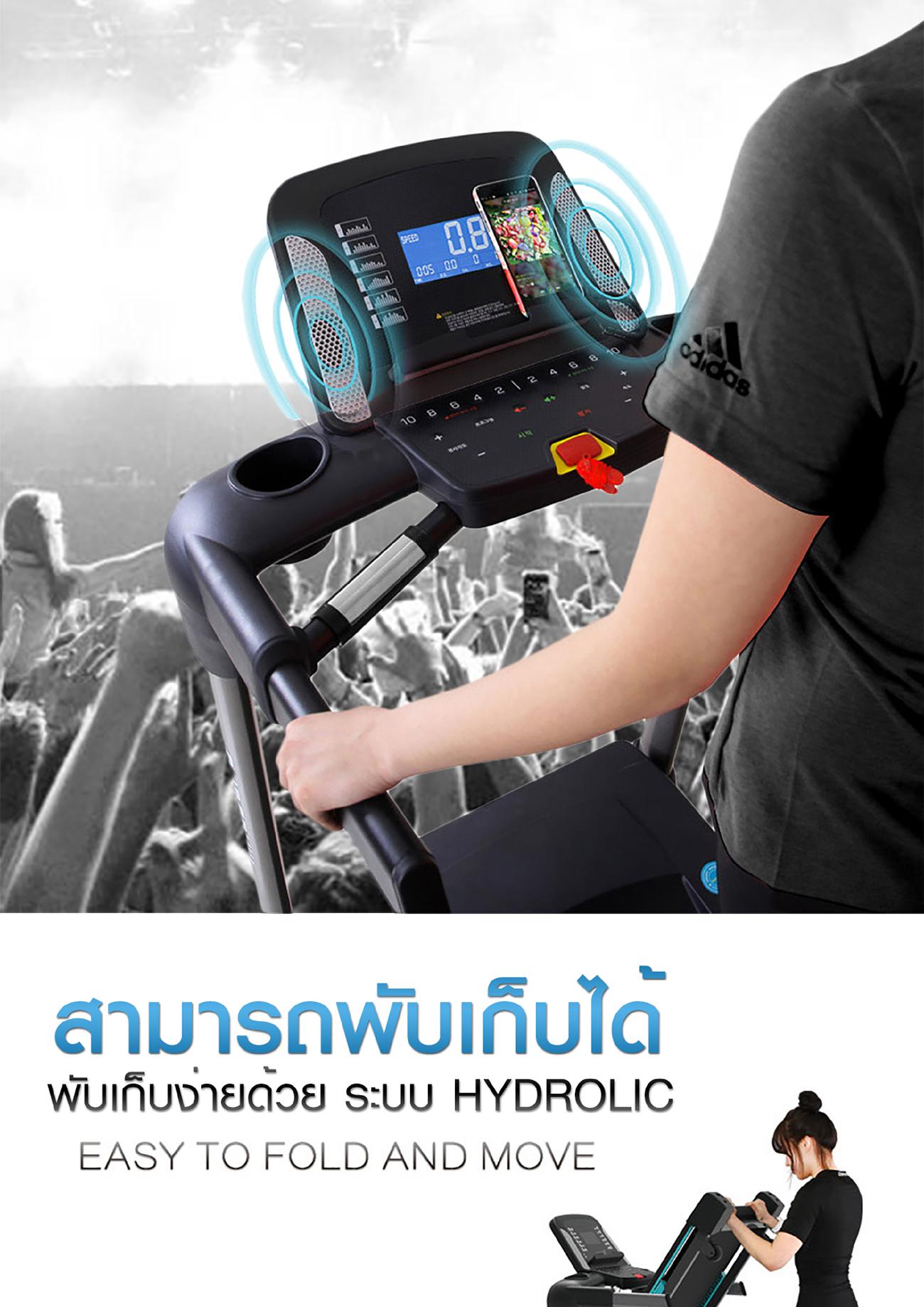 ลู่วิ่งไฟฟ้า 360องศา ฟิตเนส รุ่น X1 - 2.5 HP motor