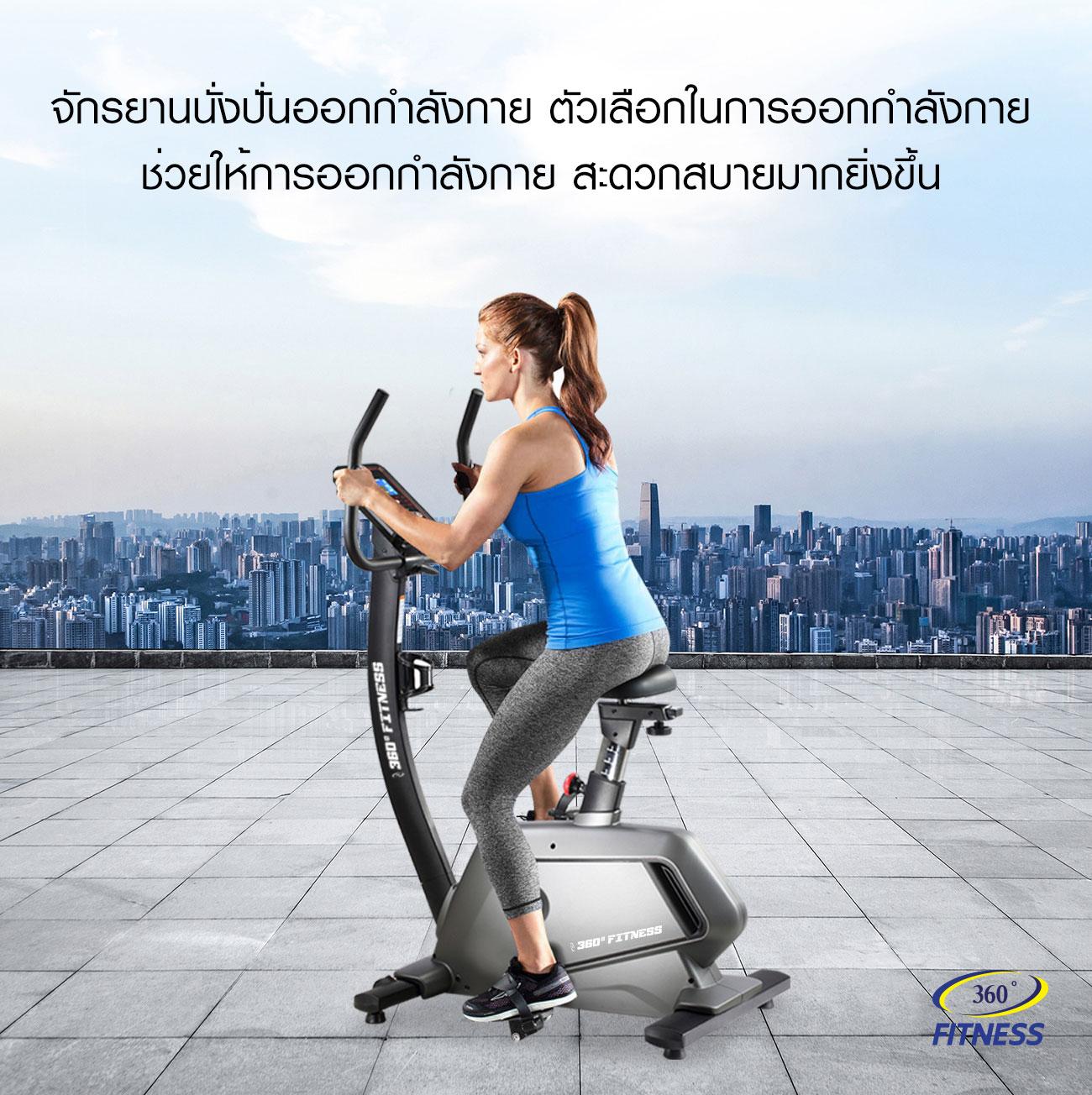 จักรยานนั่งปั่น รุ่น B30-ระบบไฟฟ้า