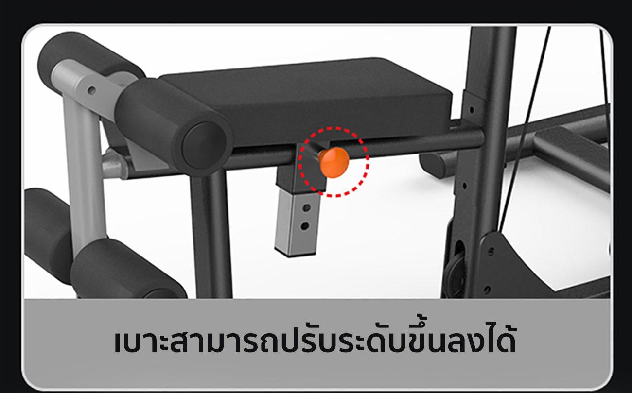 อุปกรณ์ฝึกกล้ามเนื้อ SINGLE STATION NO.SH-G5201