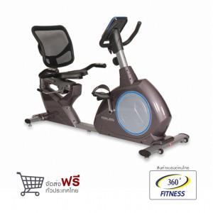 Magnetic Recumbent Bike Flywheel 7KG (K8718R)