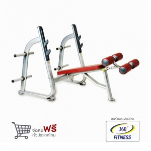Olympic Decline Bench (IRSH1102)