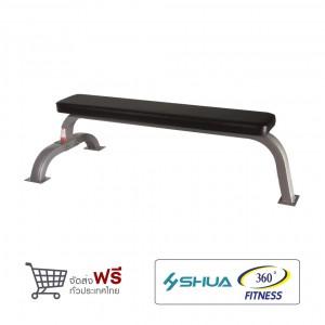 Flat Bench (SH-5093)