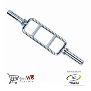 """Olympic Triceps Bar With OB34"""" - Triceps Bar"""