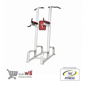 Vertical Knee Raise (IRFB20)