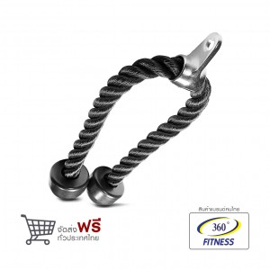 TRICEP ROPE (TS4301/MB-14081)