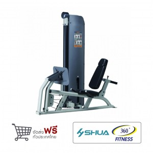 Leg Press Seated (SH-7002)