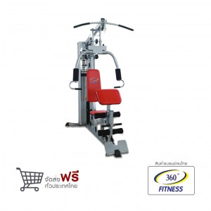 Multi Home Gym (JH-D01/TO-168B)