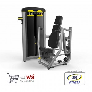 360 Ongsa Fitness Seated Chest Press Machine