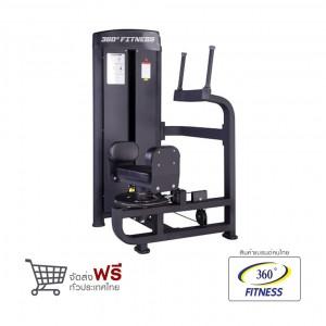360 Ongsa Fitness Rotary Torso (BH-011)