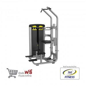 360 Ongsa Fitness Upper Limbs Machine (BTM-008)