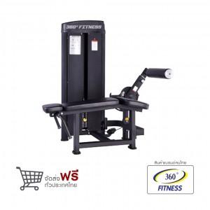 360 Ongsa Fitness Horizontal Leg Curl (BH-013A)