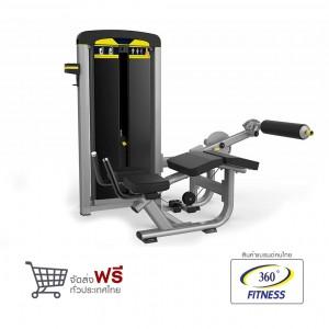 360 Ongsa Fitness Horizontal Leg Curl Machine (BTM-013A)