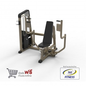 Butterfly chest press