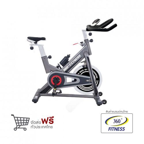 จักรยานนั่งปั่นออกกำลังกาย รุ่น PC0290 - น้ำหนักจาน 22KG.